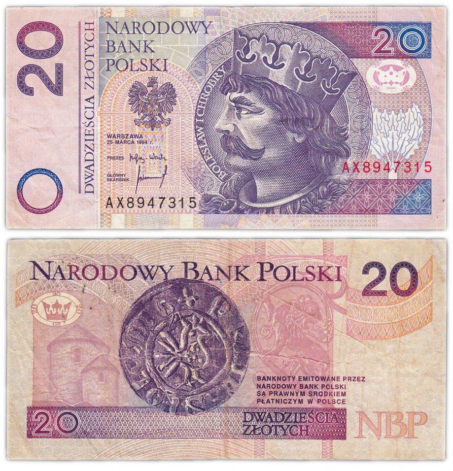купить Польша 20 злотых 1994 (Pick 174)