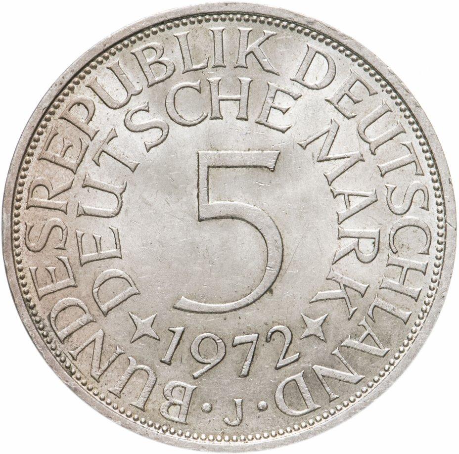 "купить Германия 5 марок, 1972 Отметка монетного двора: ""J"" - Гамбург"