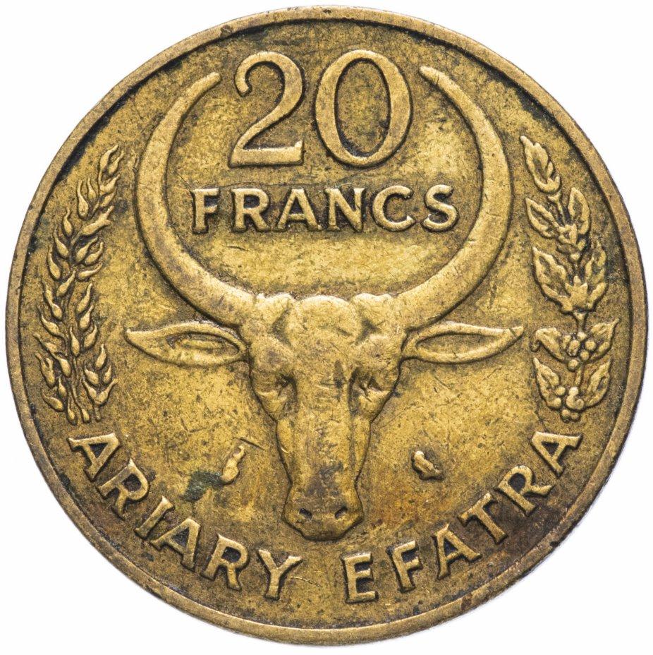 купить Мадагаскар 20 франков 1972