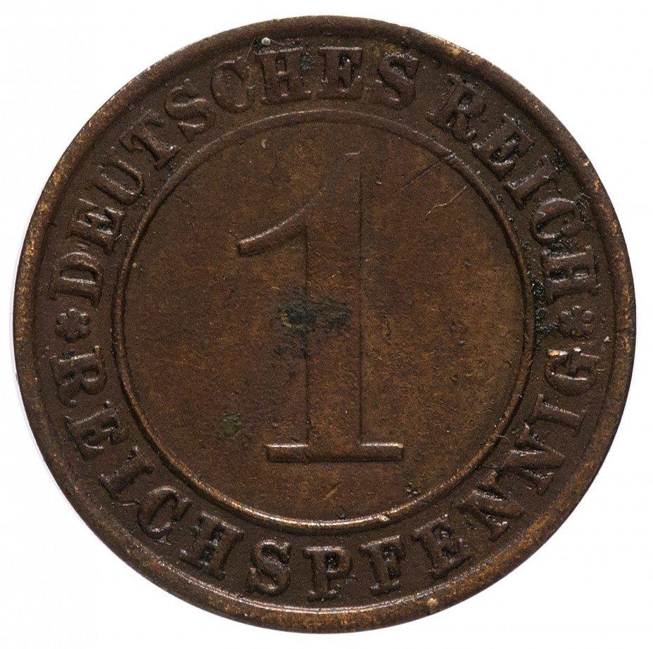 """купить Германия 1 рейх пфенниг  1931 """"А"""""""
