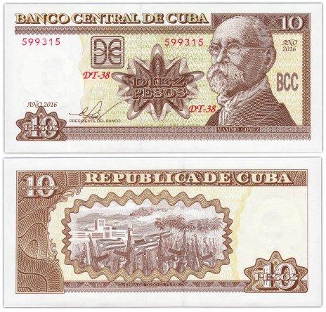 купить Куба 10 песо 1997 (2016) (Pick 117*)