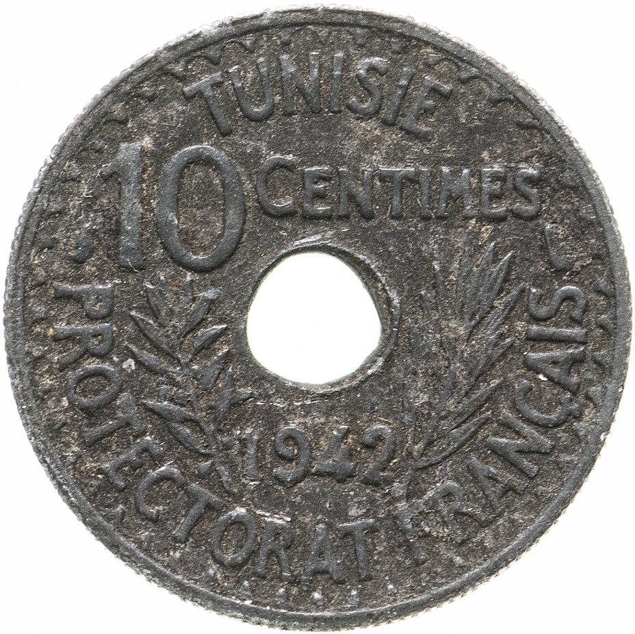 купить Тунис 10сантимов (centimes) 1942