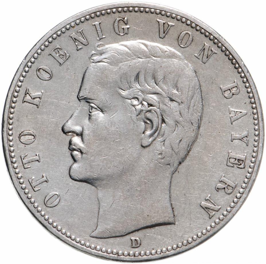 купить Германская Империя, Бавария 5 марок 1907 D
