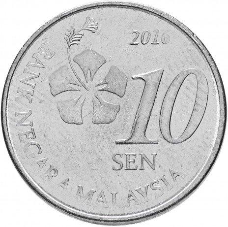 купить Малайзия 10 сен 2016