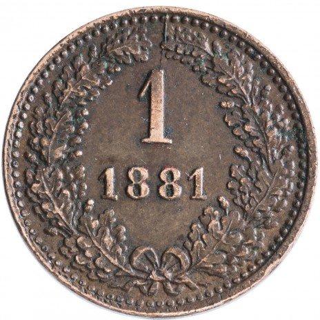 купить Австрия 1 крейцер 1881