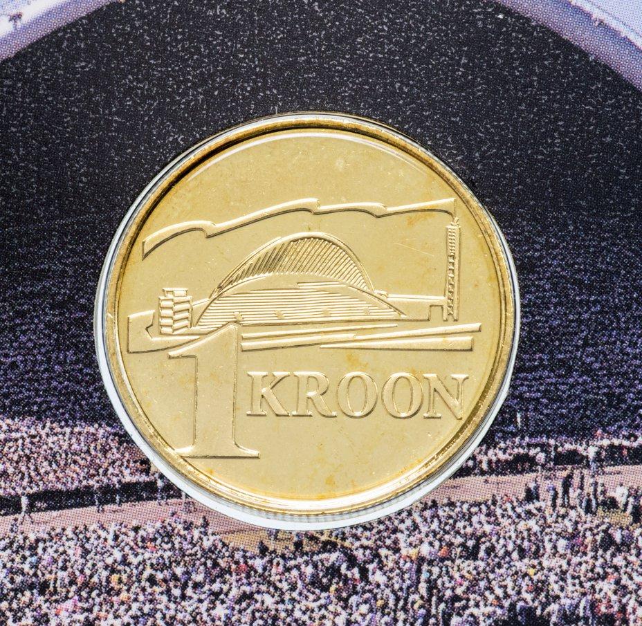 """купить Эстония 1 крона 1999 (в официальном буклете) """"Фестиваль песни"""""""