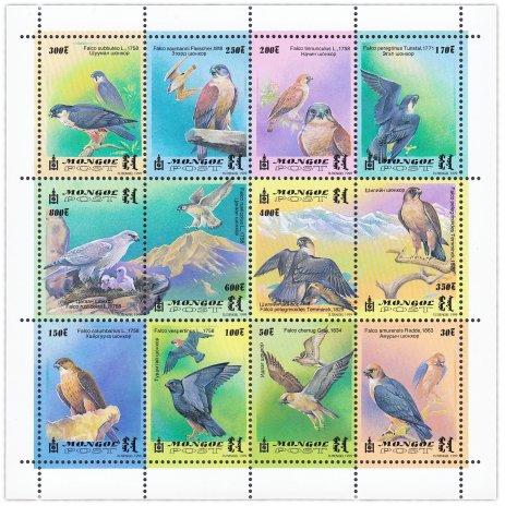 """купить Монголия блок из 12 марок 1999 """"Птицы"""""""