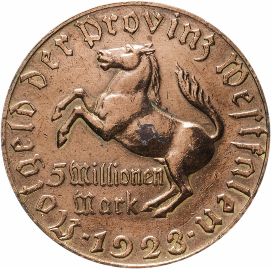 """купить Германия, Вестфалия 5 000 000 марок 1923 """"Генрих Фридрих Штейн"""""""