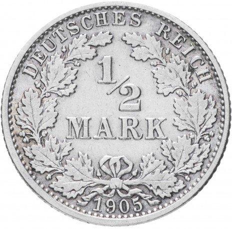 """купить Германия (Германская империя) 1/2 марки  1905 """"J"""""""