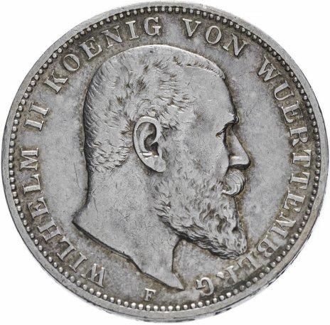 купить Германская империя (Вюртемберг) 3 марки 1909