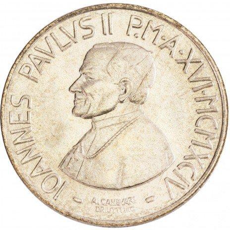 купить Ватикан 200 лир 1994