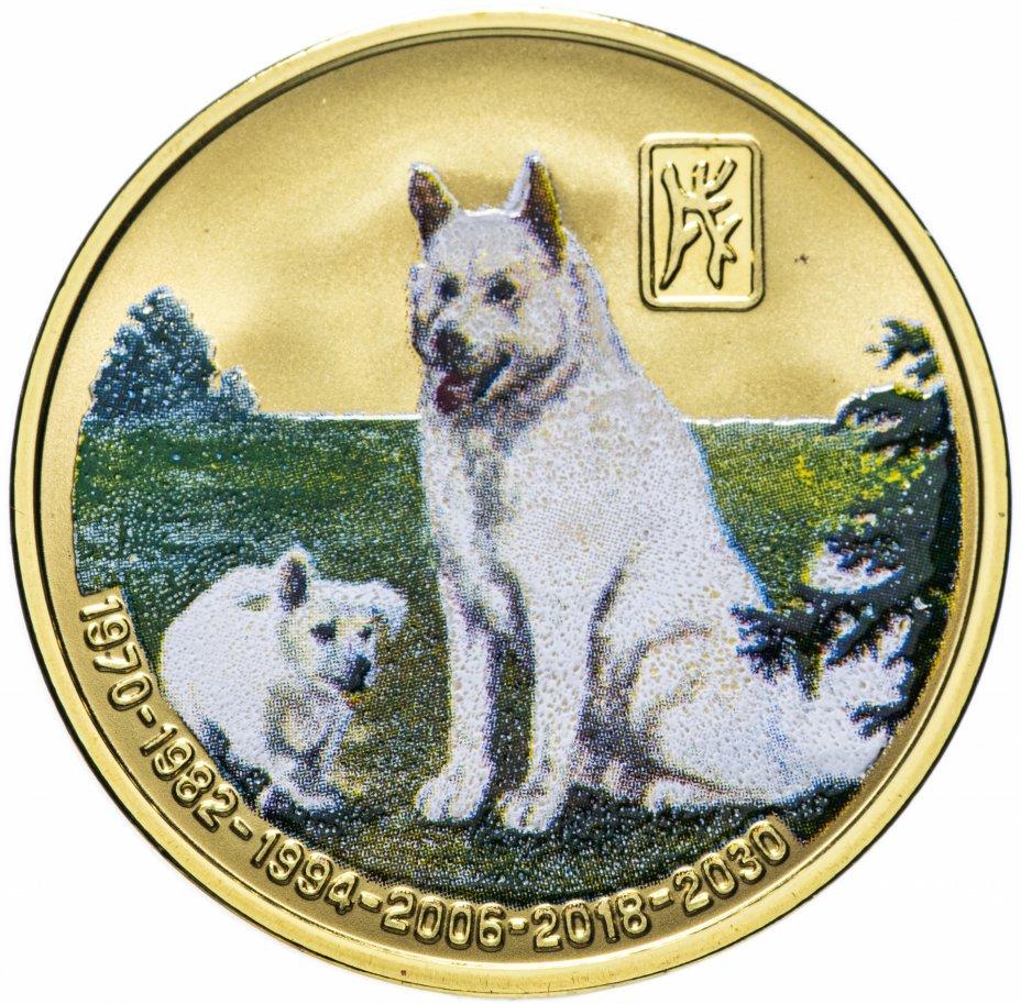 """купить Северная Корея 20 вон 2006 """"Китайский гороскоп - год собаки"""""""