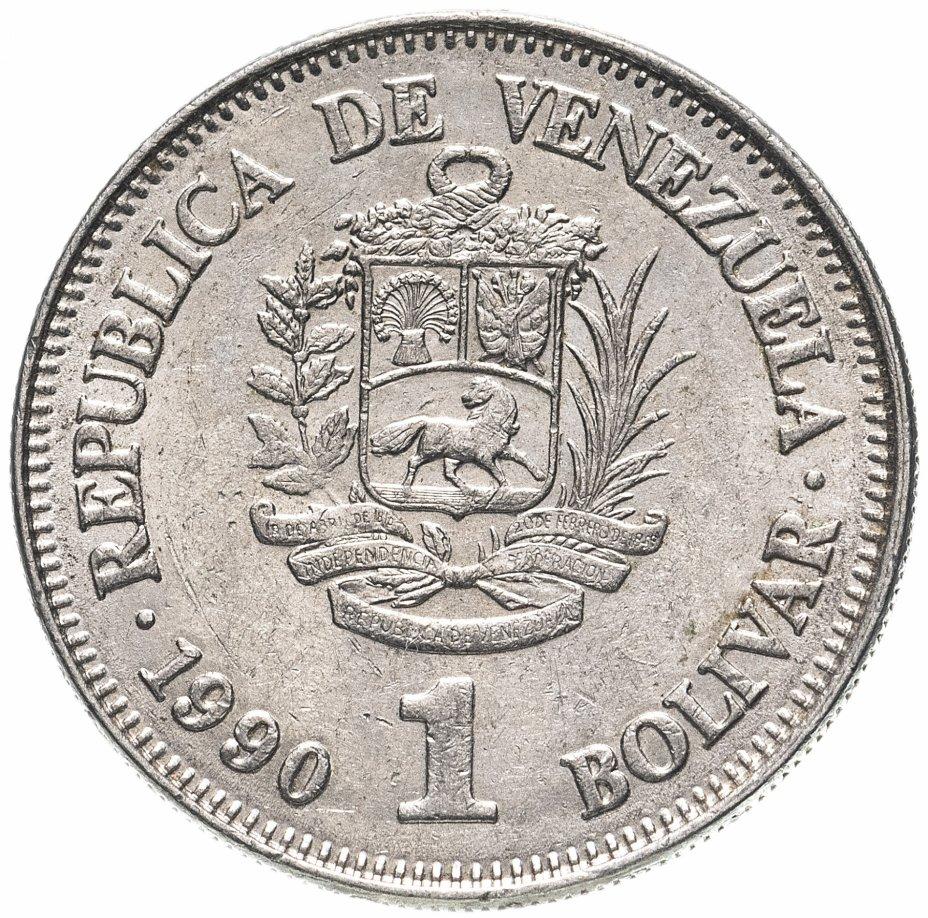 купить Венесуэла 1 боливар (bolivar) 1990
