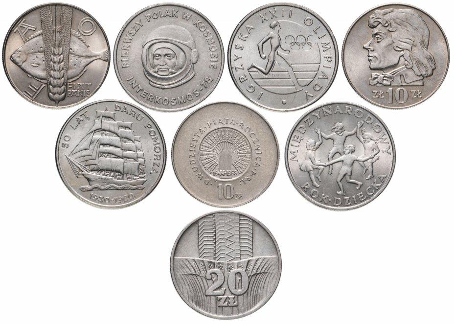 купить Польша набор из 8 монет 1969-1980