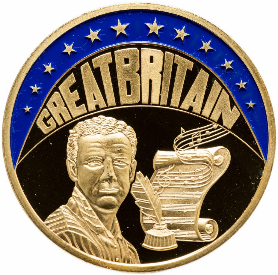 """купить Монетовидный жетон 1999 """"Экю - Великобритания (Greatbritain)"""""""