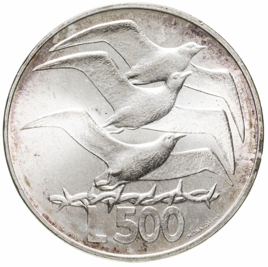 купить Сан-Марино 500 лир 1975  Птицы