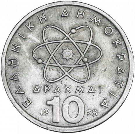 купить Греция 10 драхм 1978