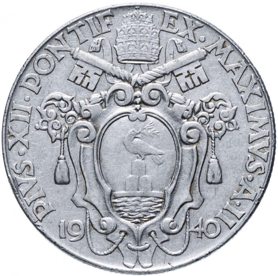 купить Ватикан 2 лиры (lire) 1940