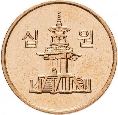 купить Южная Корея 10 вон 2010-2016