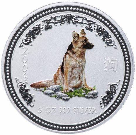 """купить Австралия 8 долларов 2006 """"Год собаки"""""""