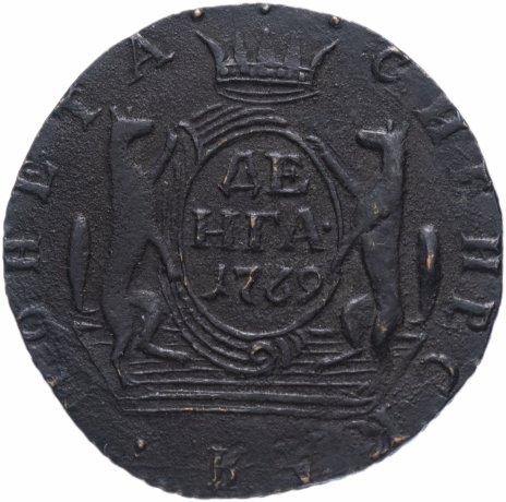 купить Денга 1769 КМ   сибирская монета