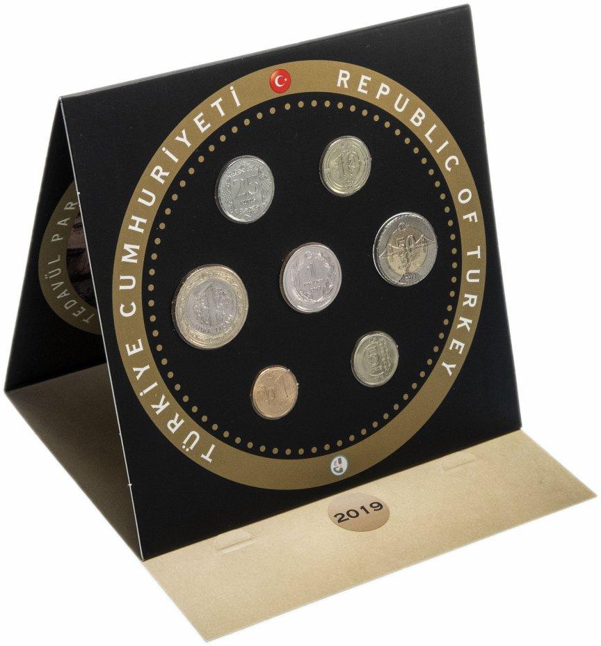 купить Турция набор монет 2019 (6 монет + жетон в буклете)