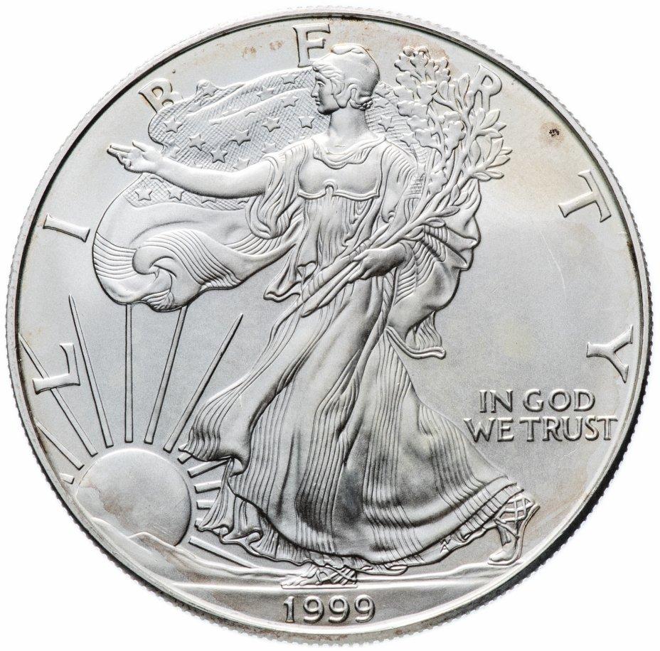 """купить США 1 доллар 1999 """"Шагающая свобода"""""""