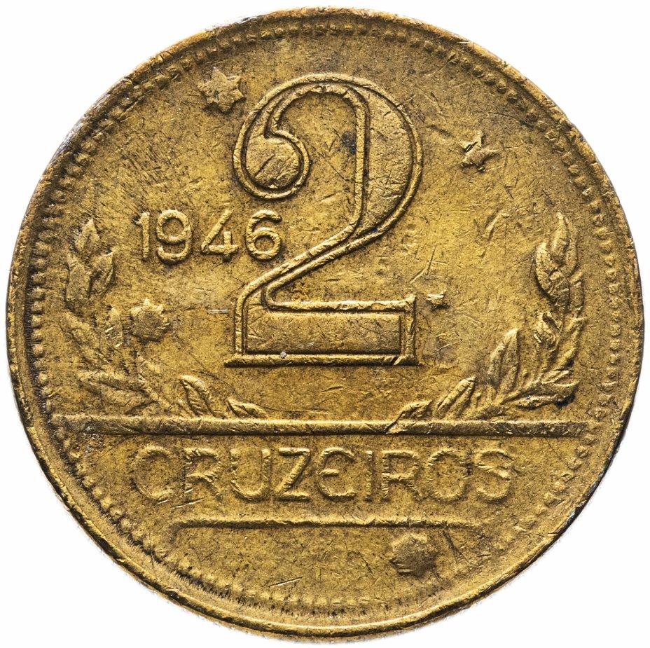 купить Бразилия 2 крузейро (cruzeiros) 1946