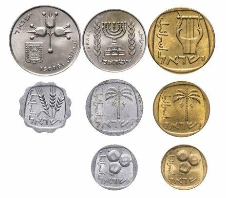 купить Израиль, набор из 8 монет 1960-1980