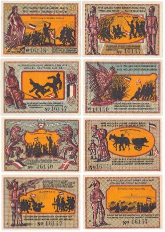 купить Германия (Шлезвиг-Гольштейн: Зюдербраруп) набор из 8 нотгельдов 1921 (1294/B2)