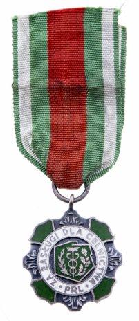 купить Польша, Медаль за заслуги на таможне 2 степени