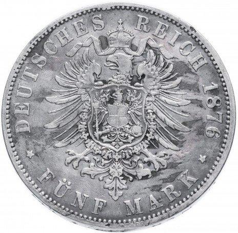 купить Германия, Гамбург 5 марок 1876