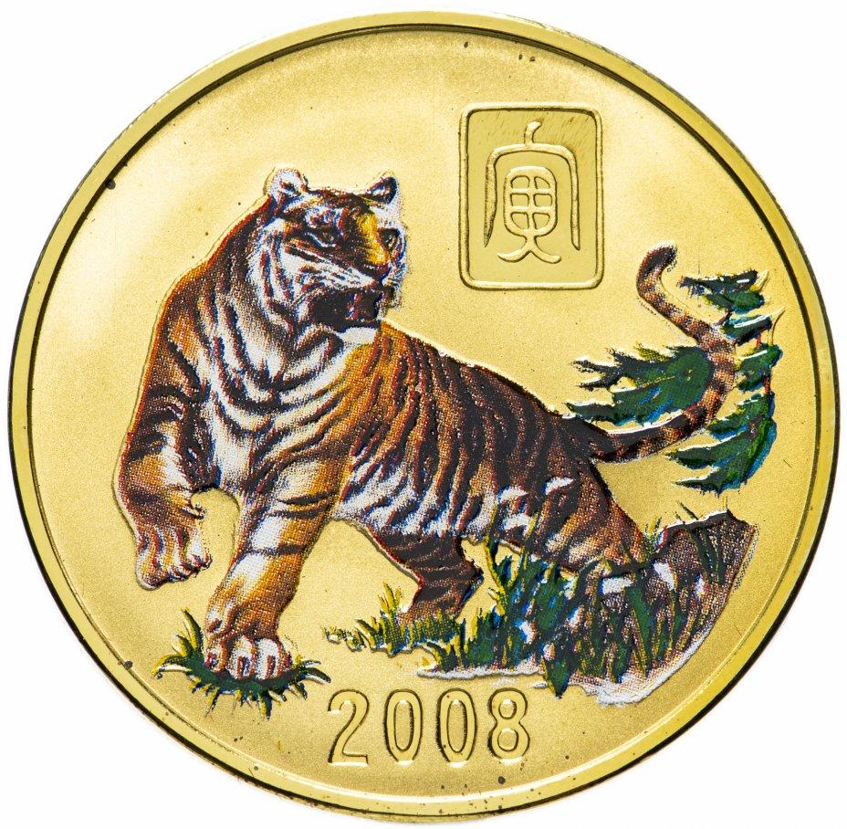 """купить Северная Корея 20 вон 2008 """"Китайский гороскоп - год тигра"""""""