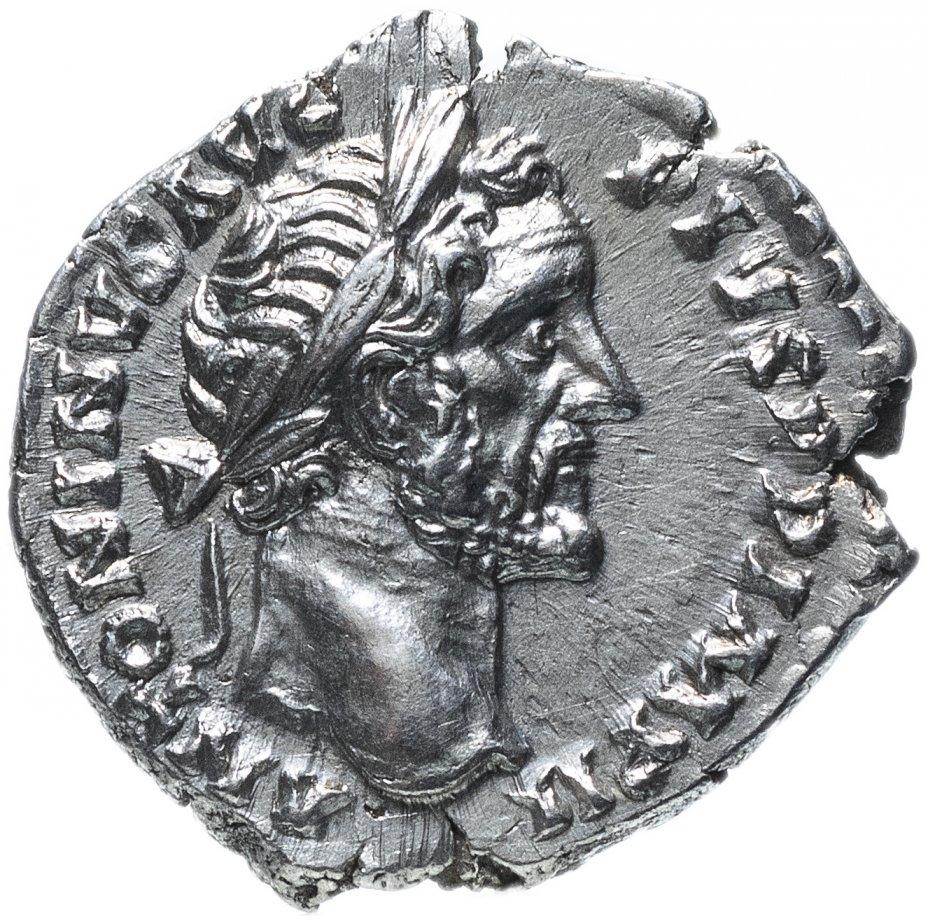 купить Римская империя, Антонин Пий, 138-161 годы, денарий.(Пиетата) персонификация Благочестия