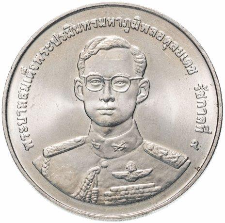"""купить Таиланд 20 бат 1998 """"50 лет организации ветеранов"""""""