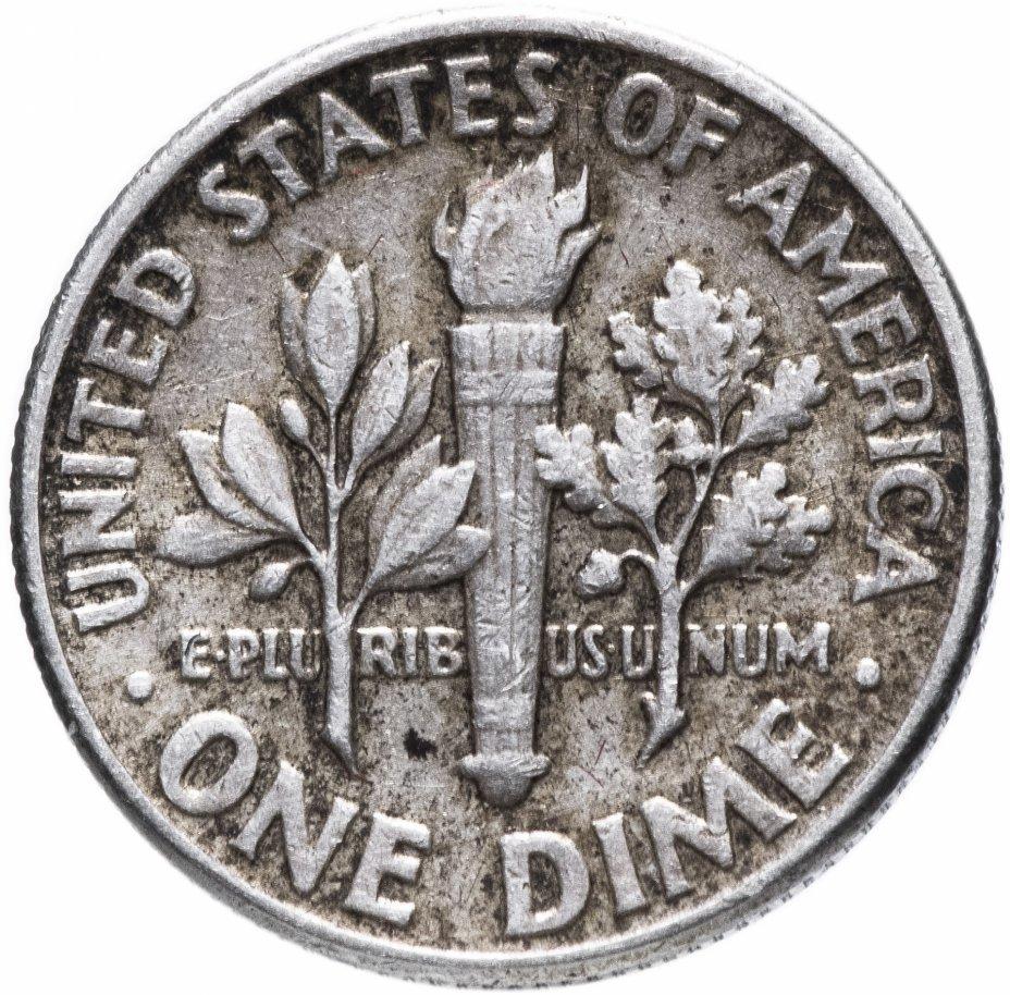 купить США 10 центов (дайм, one dime) 1962   Silver Roosevelt Dime (Рузвельт) без обозначения монетного двора
