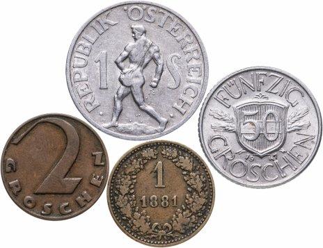 купить Австрия набор из 4-х монет 1881-1947