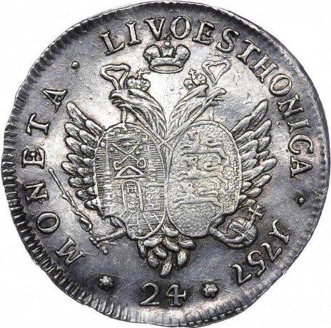купить 24 копейки 1757 года новодел