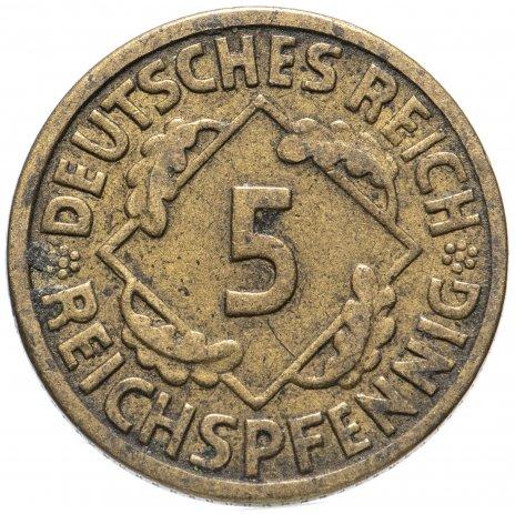 купить Германия 5 рейхспфеннигов (reichspfennig) 1924-1936 А