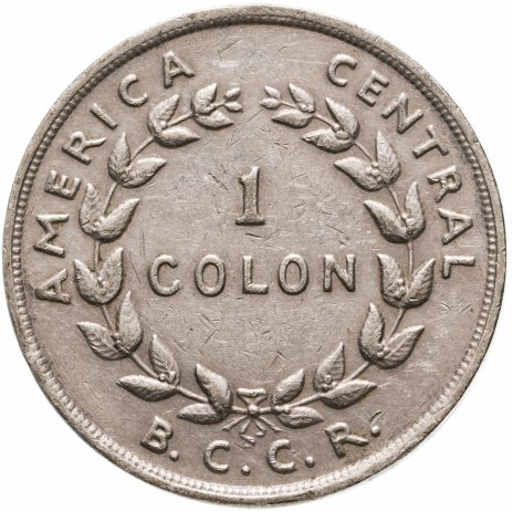 купить Коста-Рика 1 колон (colon) 1970