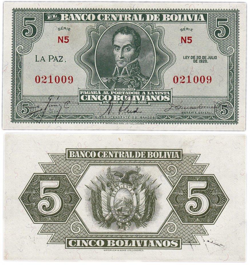 купить Боливия 5 боливиано 1928 (Pick 129)
