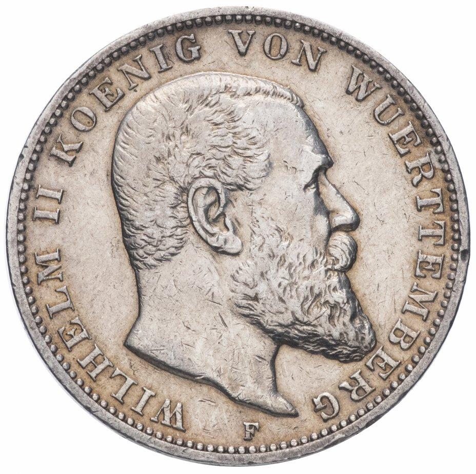 купить Вюртемберг 3 марки 1909