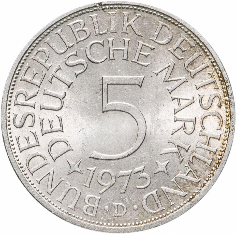 """купить Германия 5 марок, 1973 Отметка монетного двора: """"D"""" - Мюнхен"""