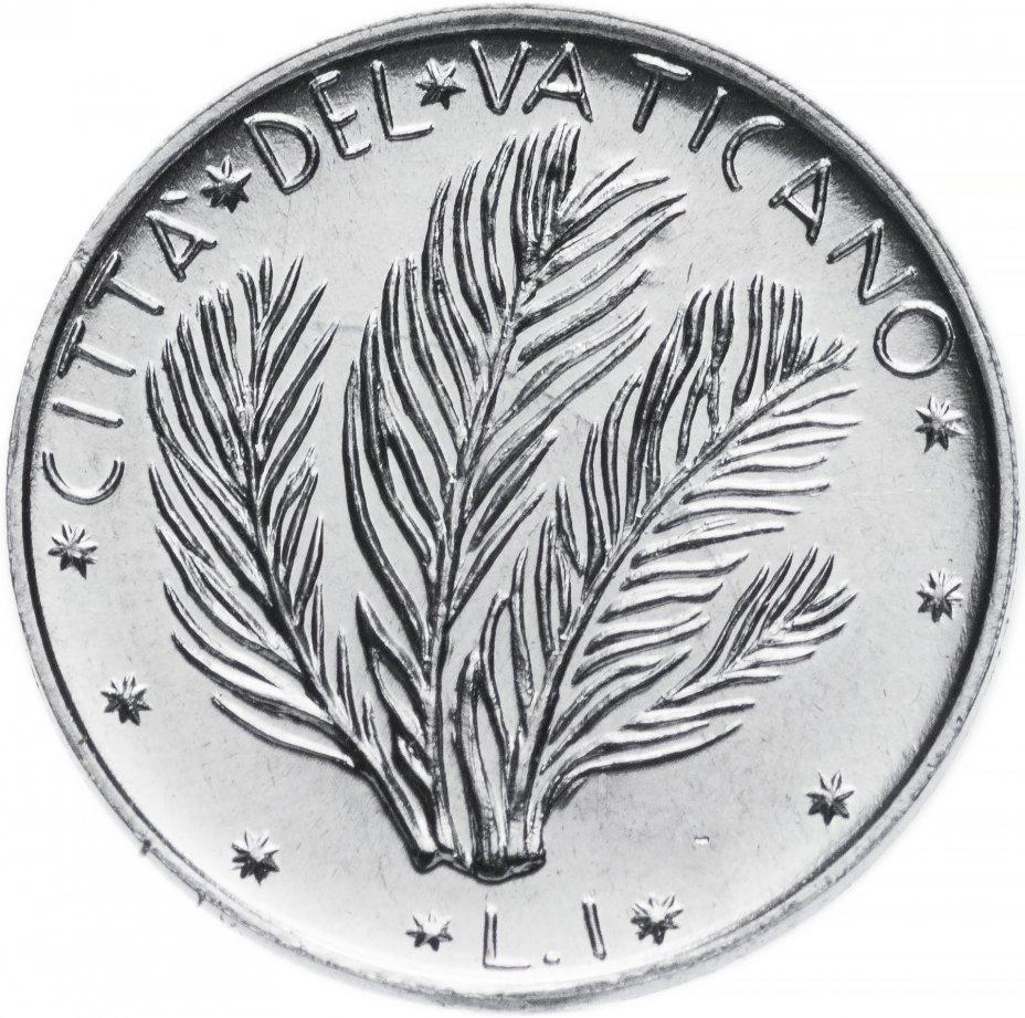 купить Ватикан 1 лира 1974