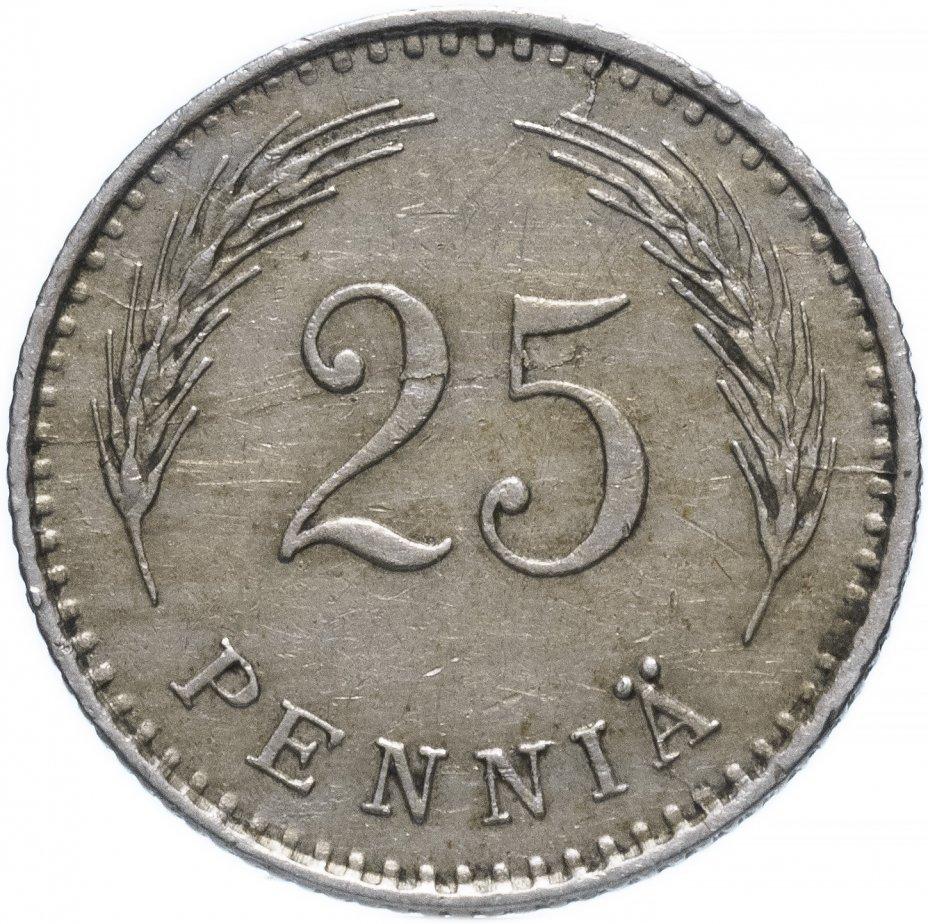 купить Финляндия 25 пенни (pennia) 1929