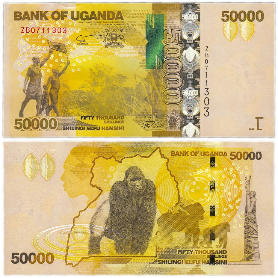 купить Уганда 50000 шиллингов 2017 (Pick 54с)