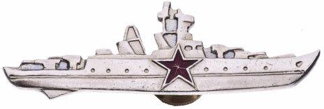 """купить Знак """"Командир корабля"""", серебристый"""