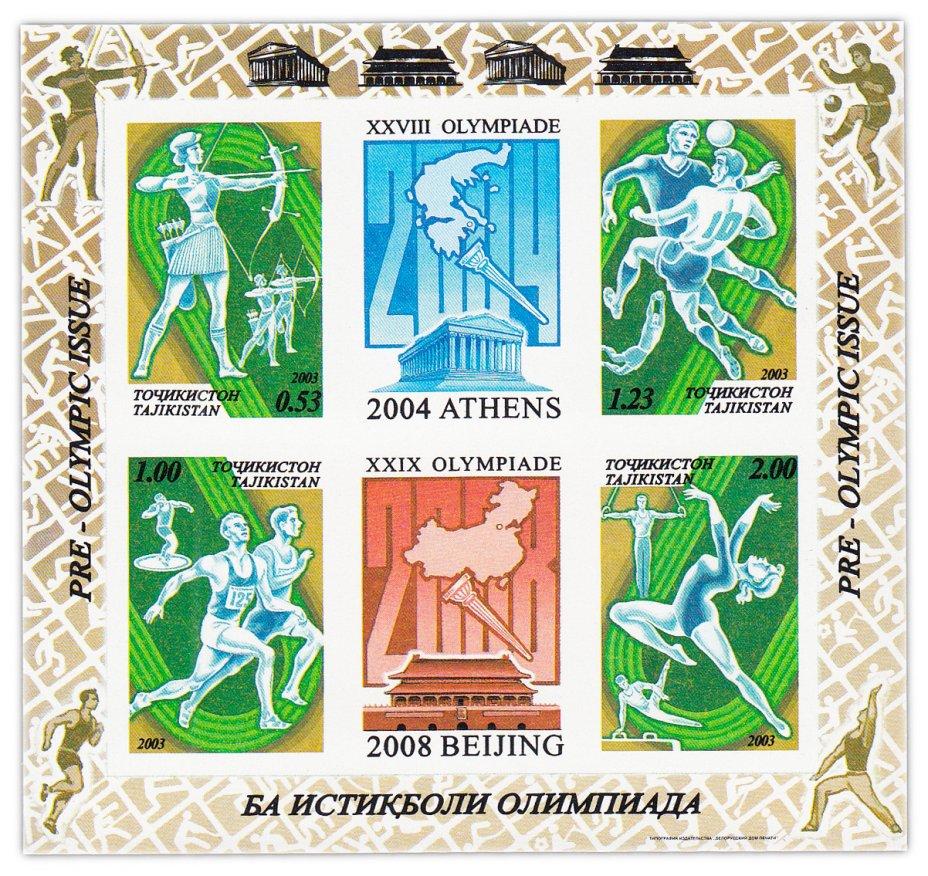 купить Таджикистан 2003 Блок БЕЗЗУБЦОВЫЙ (Олимпийские игры в Афинах 2004 и Пекине 2008)
