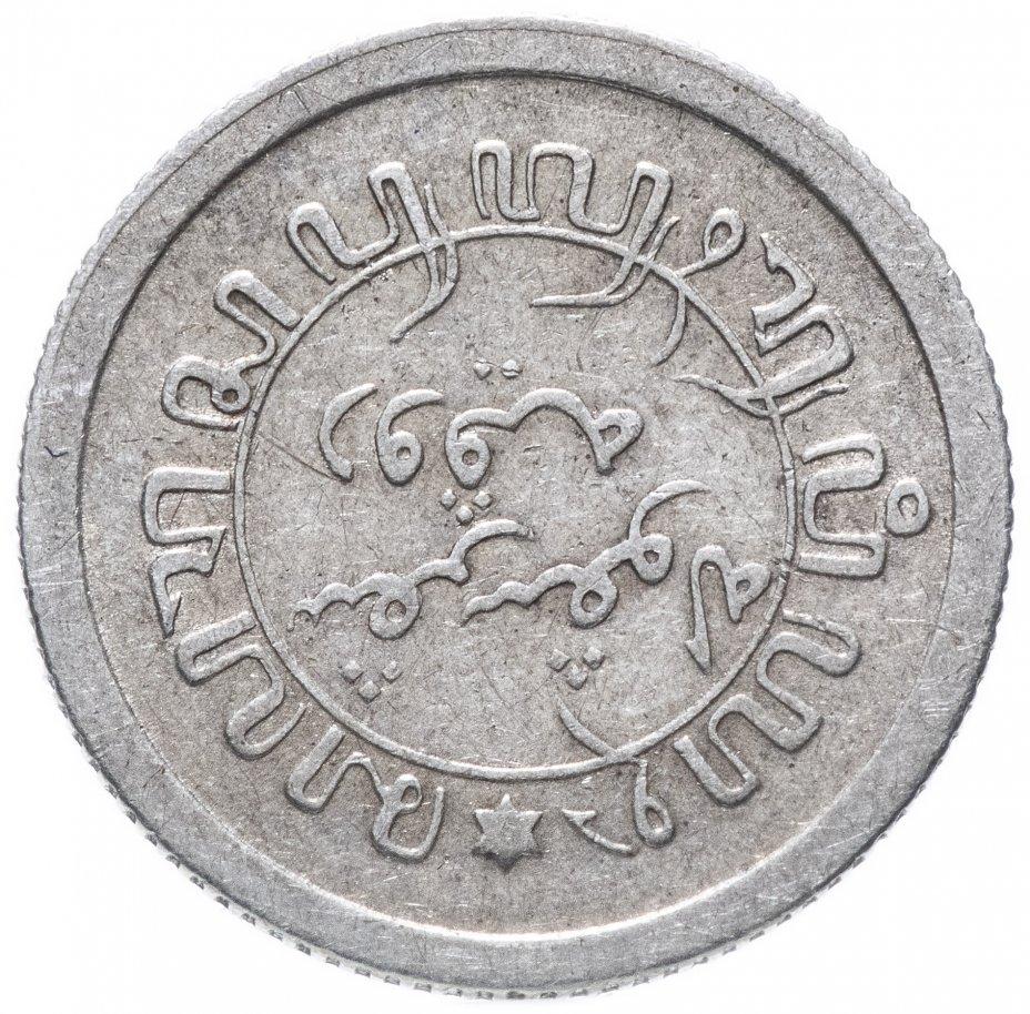 купить Голландская Ост-Индия 1/10 гульдена 1920