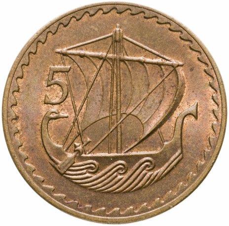 купить Кипр 5 милей 1963